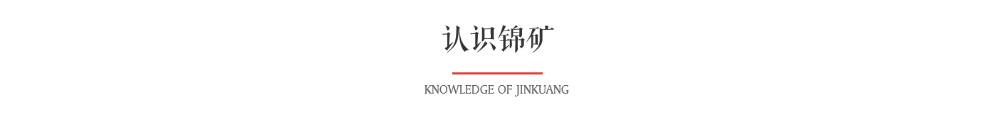 KNOWLEDGE OF US